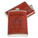 Эргономичная карманная фляжка Погранвойска - купить с доставкой