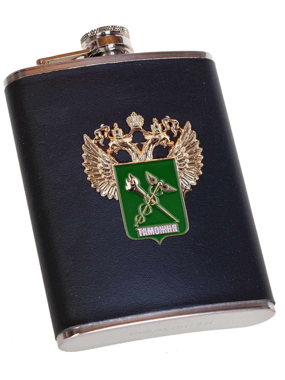 Карманная фляжка с эмблемой Таможни в Военпро