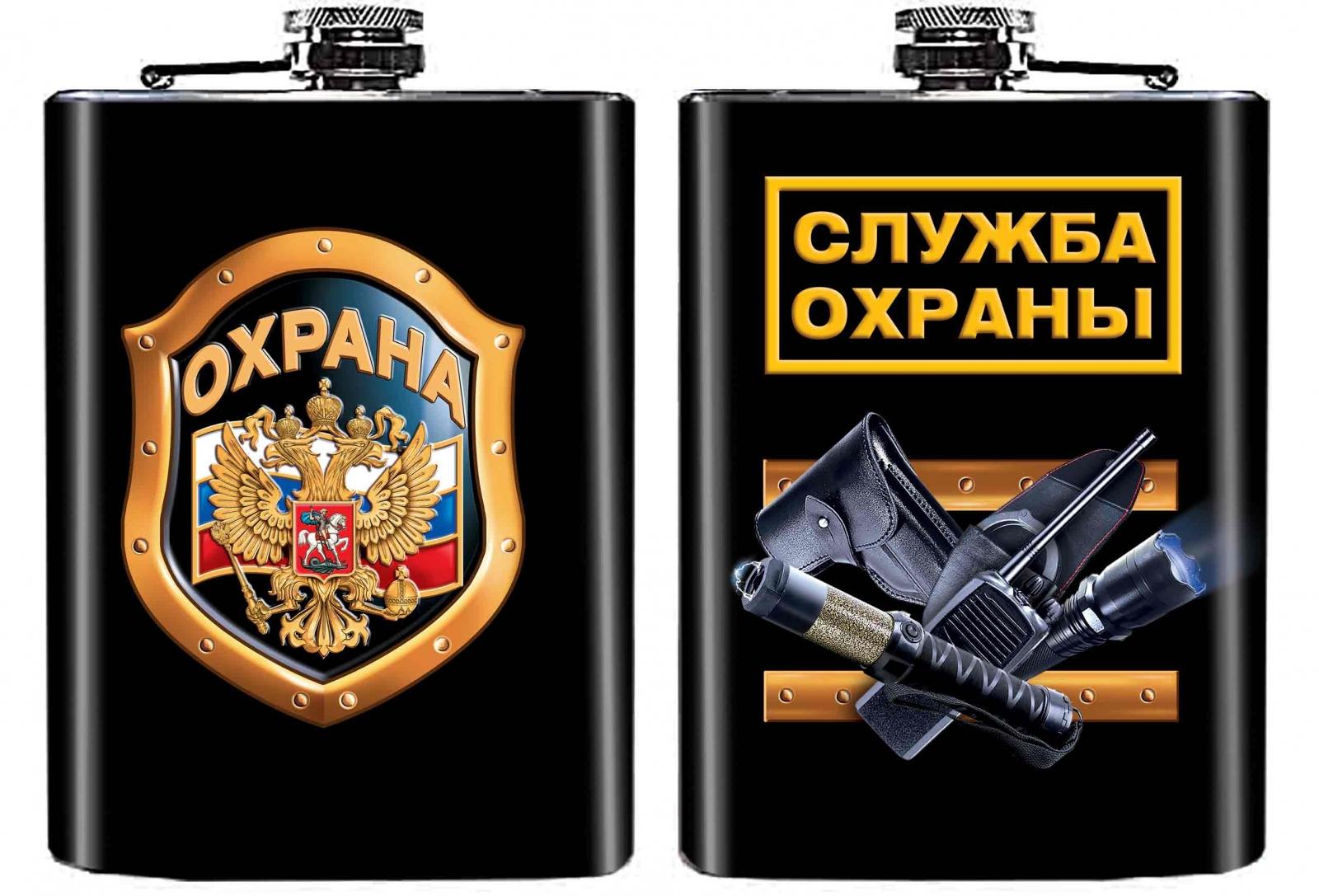 """Карманная фляжка с принтом """"Служба охраны"""""""