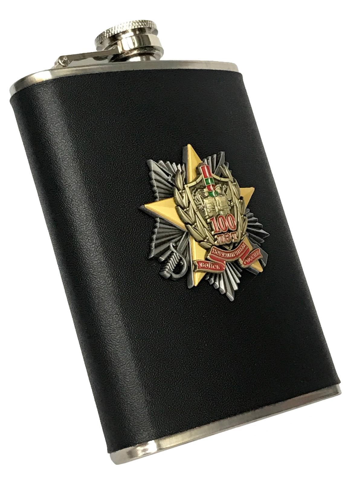 Купить армейскую подарочную фляжку пограничнику