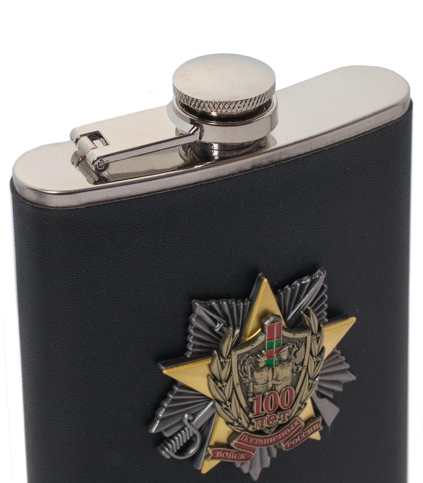 Подарочная карманная фляжка с юбилейным знаком Погранвойск (обтянутая кожей, металлический жетон)