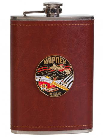 Карманная фляжка в чехле с металлической накладкой Морпех