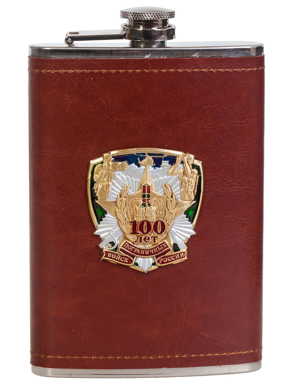 Карманная фляжка в кожаном чехле с накладкой 100 лет Погранвойскам