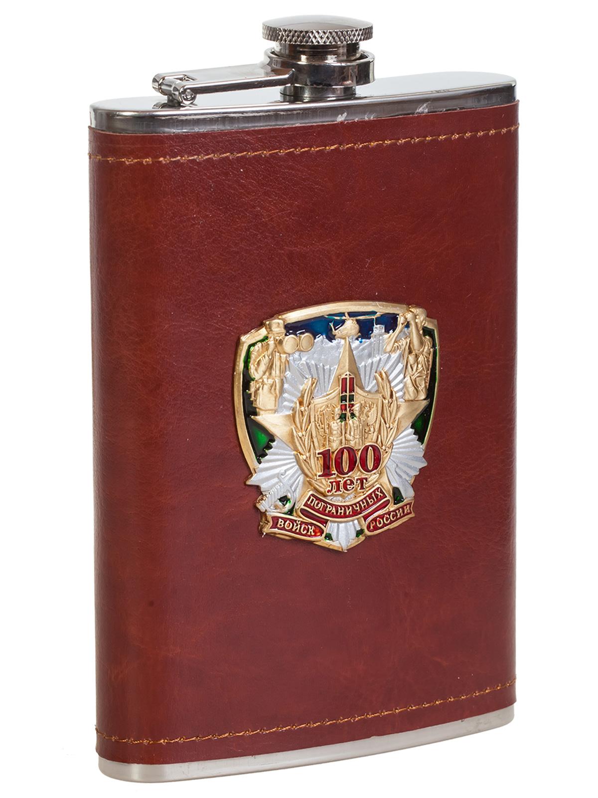 Купить карманную фляжку в кожаном чехле с накладкой 100 лет Погранвойскам оптом или в розницу