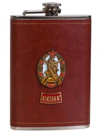 Карманная фляжка в кожаном чехле с накладкой ГСВГ