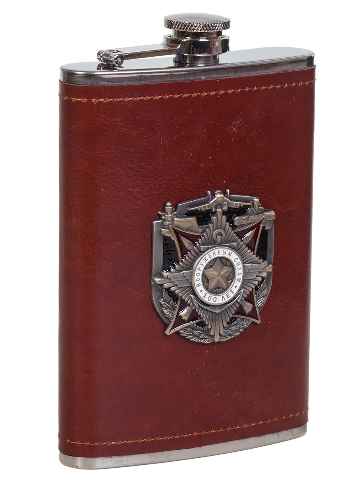 Купить карманную фляжку в кожаном чехле с накладкой Вооруженным силам 100 лет оптом выгодно