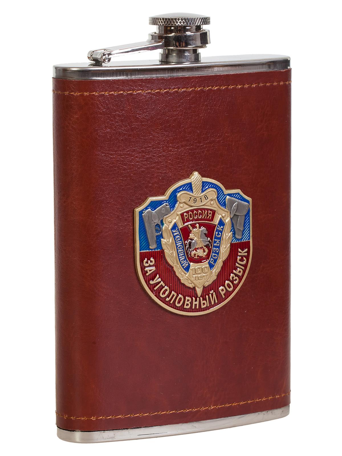 Купить карманную фляжку в кожаном чехле с накладкой За Уголовный Розыск онлайн с доставкой
