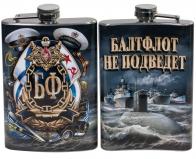 Карманная фляжка ВМФ Балтфлот не подведет