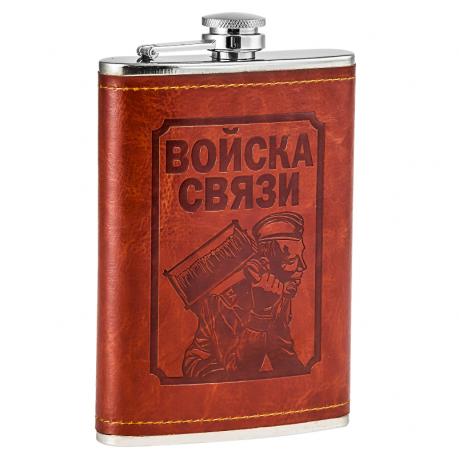 """Карманная фляжка """"Войска связи"""""""