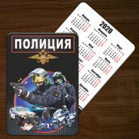 Карманный календарь Полиция