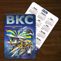 Карманный календарь ВКС (2020 год, 2019 год)