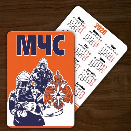 Карманный календарь МЧС (2020 год)