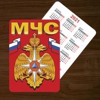 Карманный календарь МЧС (2021 год)