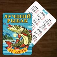 Карманный календарь рыбака