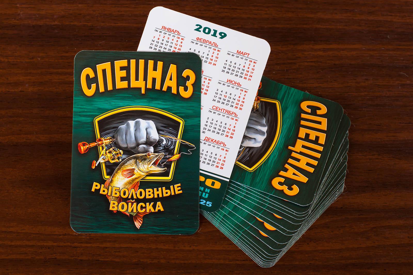 Карманный календарь в подарок рыбаку (на 2019 год) заказать в Военпро