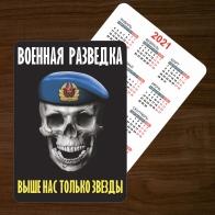 """Карманный календарь """"Военная разведка"""" на 2021 год"""