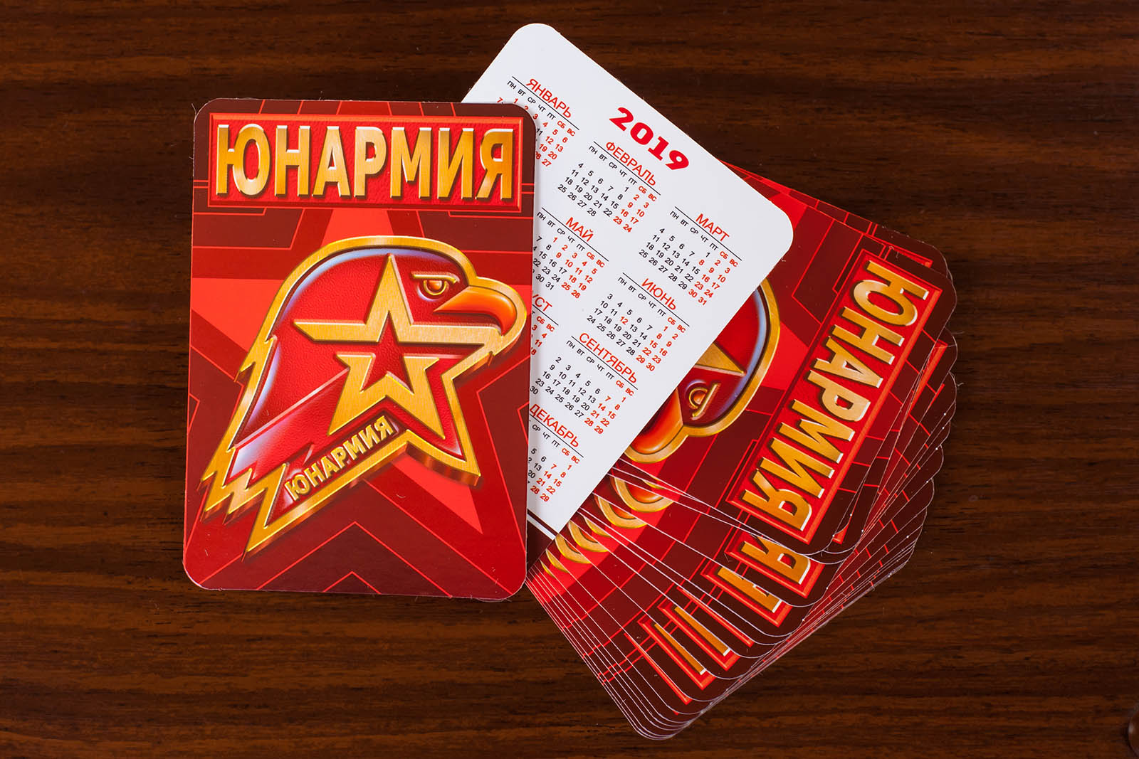 """Карманный календарик 2019 """"Юнармия"""" заказать в Военпро"""