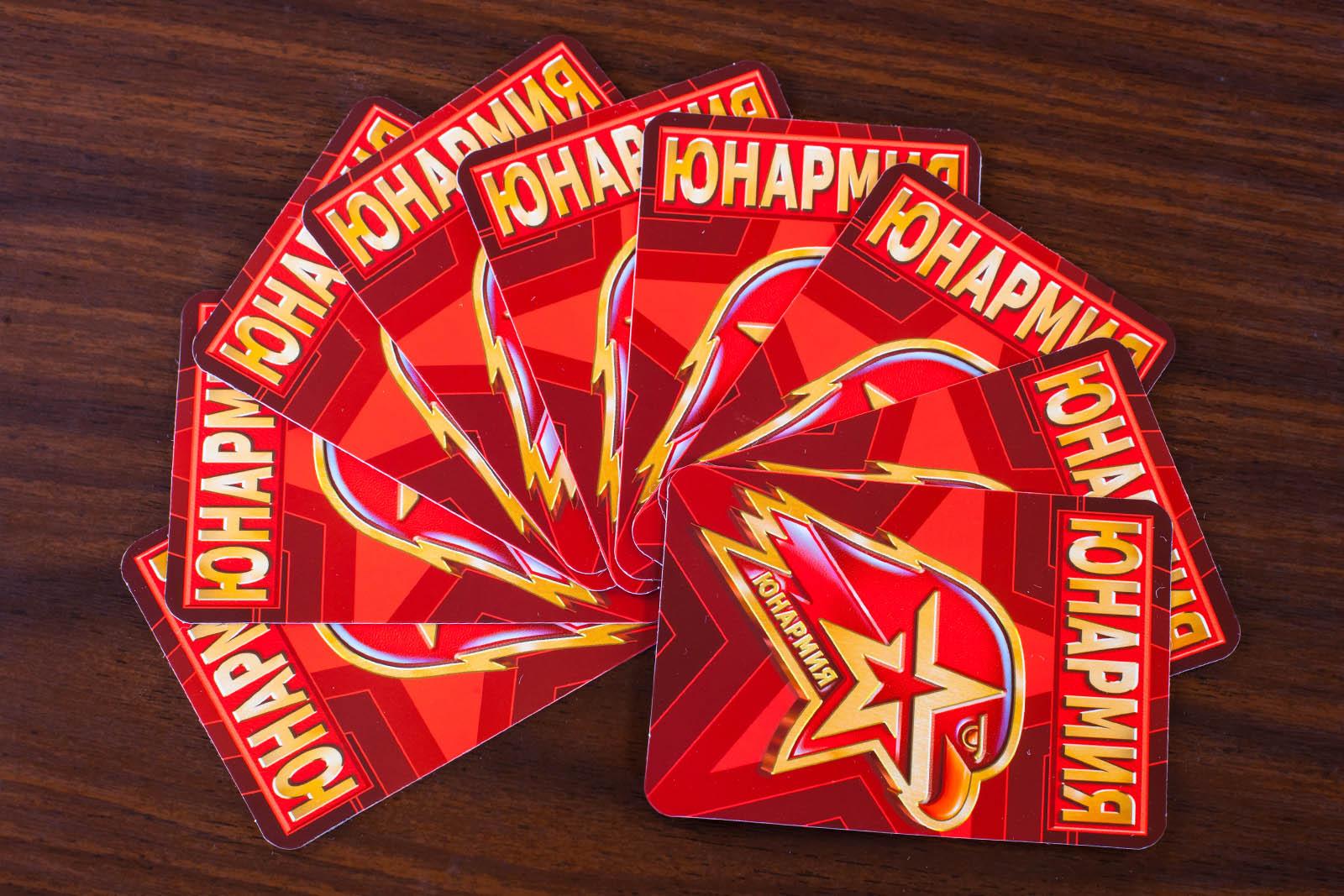 """Карманный календарик 2019 """"Юнармия"""" оптом"""