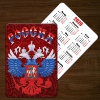 Карманный календарик Россия