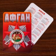 """Карманный календарик """"Афган"""" на 2019 год"""