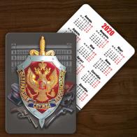 Карманный календарик ФСБ (2020 год)