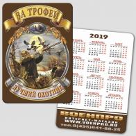 Карманный календарик охотника (2019 год)