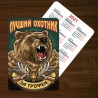 Карманный охотничий календарь (2021 год)