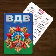 Карманный сувенирный календарик ВДВ (2020 год, 2019 год)