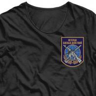 Картинка для сублимации на футболку Ветеран боевых действий