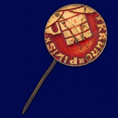 Каунасский значок