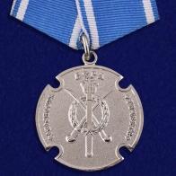 """Медаль """"За государственную службу"""" казаков России"""