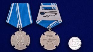 """Казачья медаль """"За государственную службу"""" - сравнительный размер"""