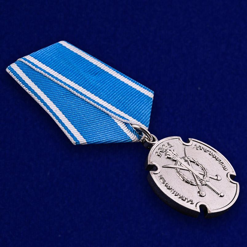 Казачья медаль За государственную службу - общий вид