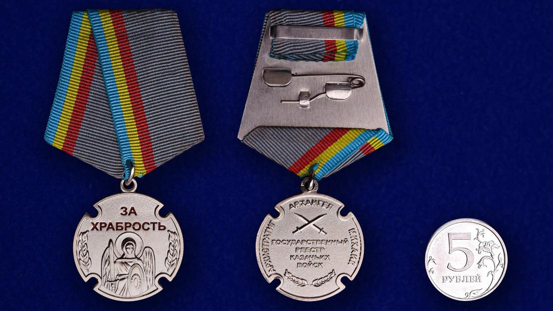 Казачья медаль За храбрость Архангел Михаил - сравнительный вид
