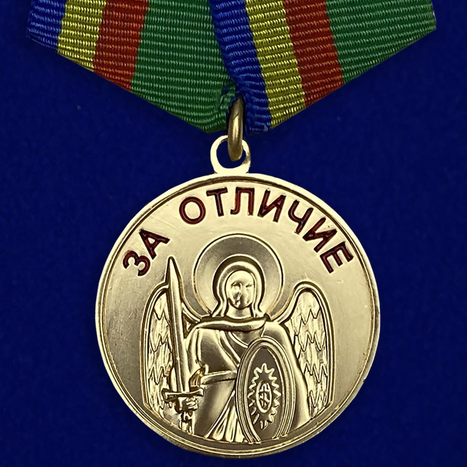 """Медаль """"За отличие"""" Архангела Михаила-лицевая сторона"""