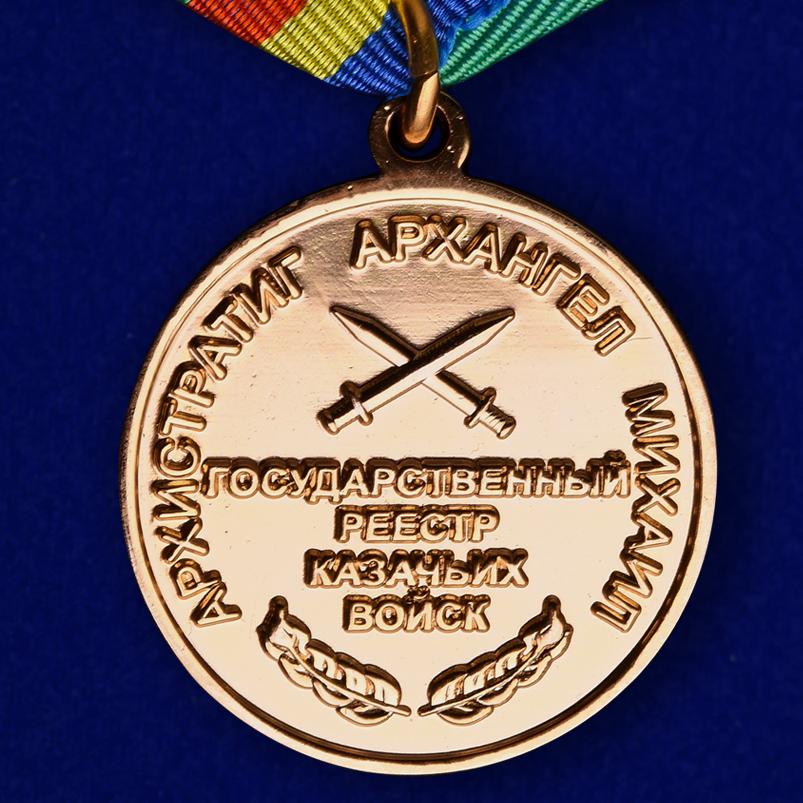 """Медаль """"За отличие"""" Архангела Михаила-оборотная сторона"""