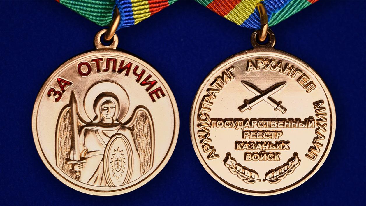 """Медаль """"За отличие"""" Архангела Михаила-аверс и реверс"""