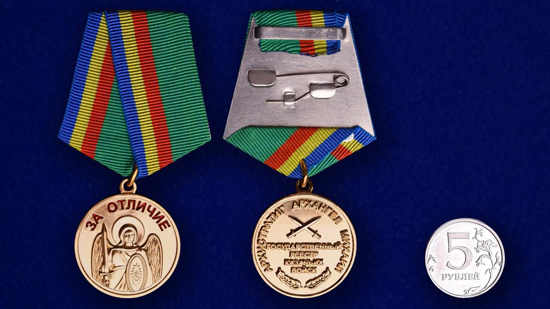 """Медаль """"За отличие"""" Архангела Михаила-сравнительные размеры"""