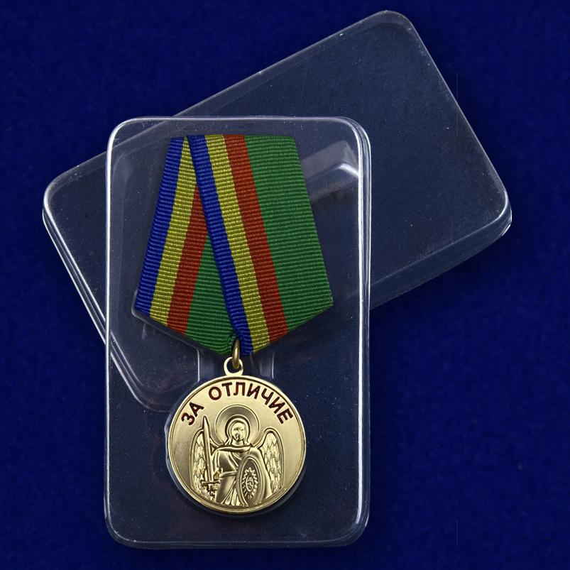 Медаль За отличие - в пластиковом футляре