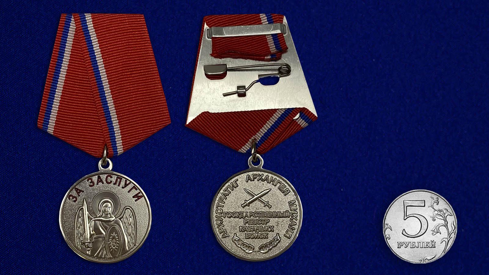 Медаль За заслуги - сравнительные размеры