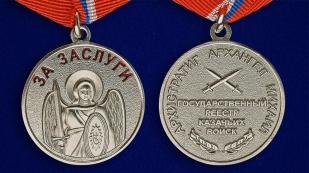 Медаль За заслуги перед казачеством - аверс и реверс