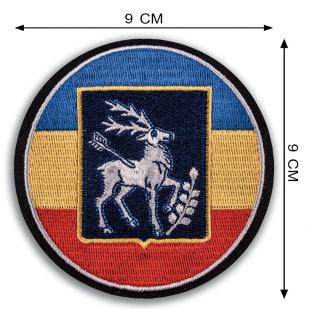 Казачья толстовка с шевроном ЕЛЕНЬ – древним гербом Донских казаков.