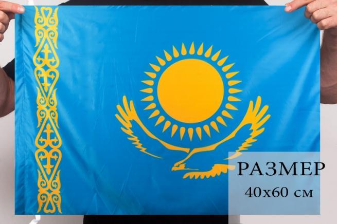 Казахстанский флаг 40x60 см