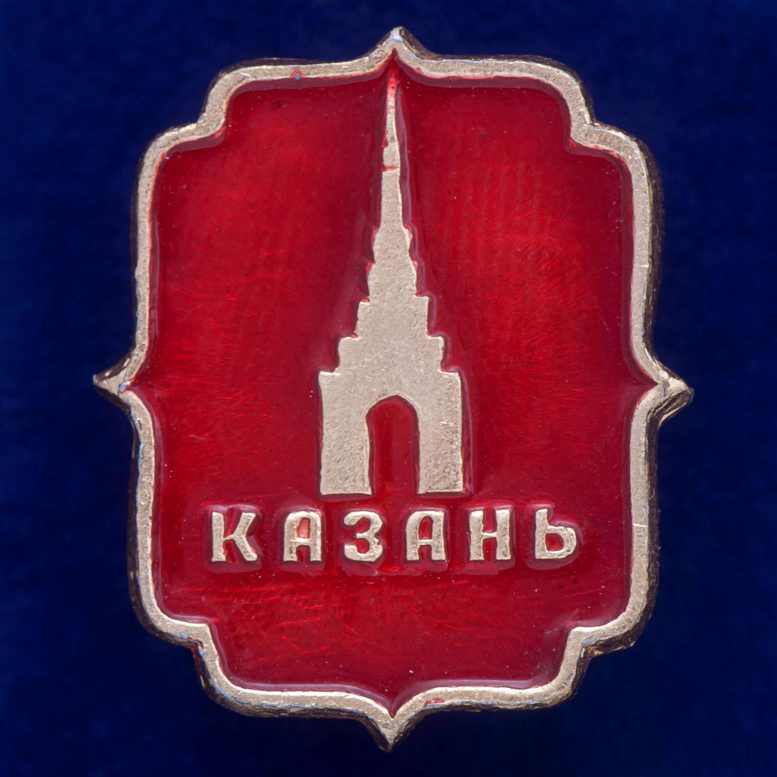 Казанский значок
