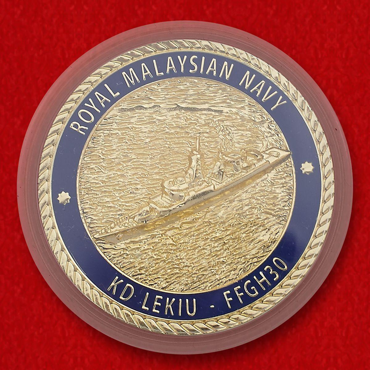 KD Lekiu FFGH30 Royal Malaysian NAVY Challenge Coin