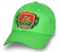 Летняя кепка «100 лет Погранвойскам»