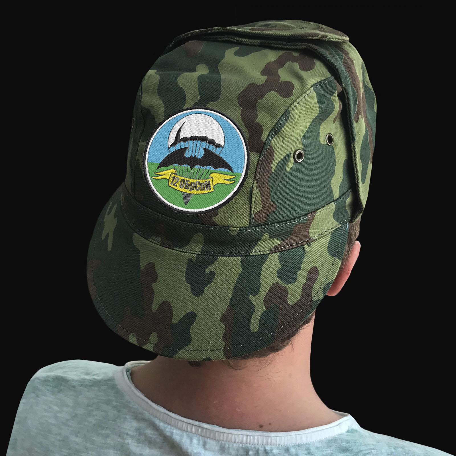Армейская камуфляжная кепка с символикой 12-ой отдельной бригады специального назначения