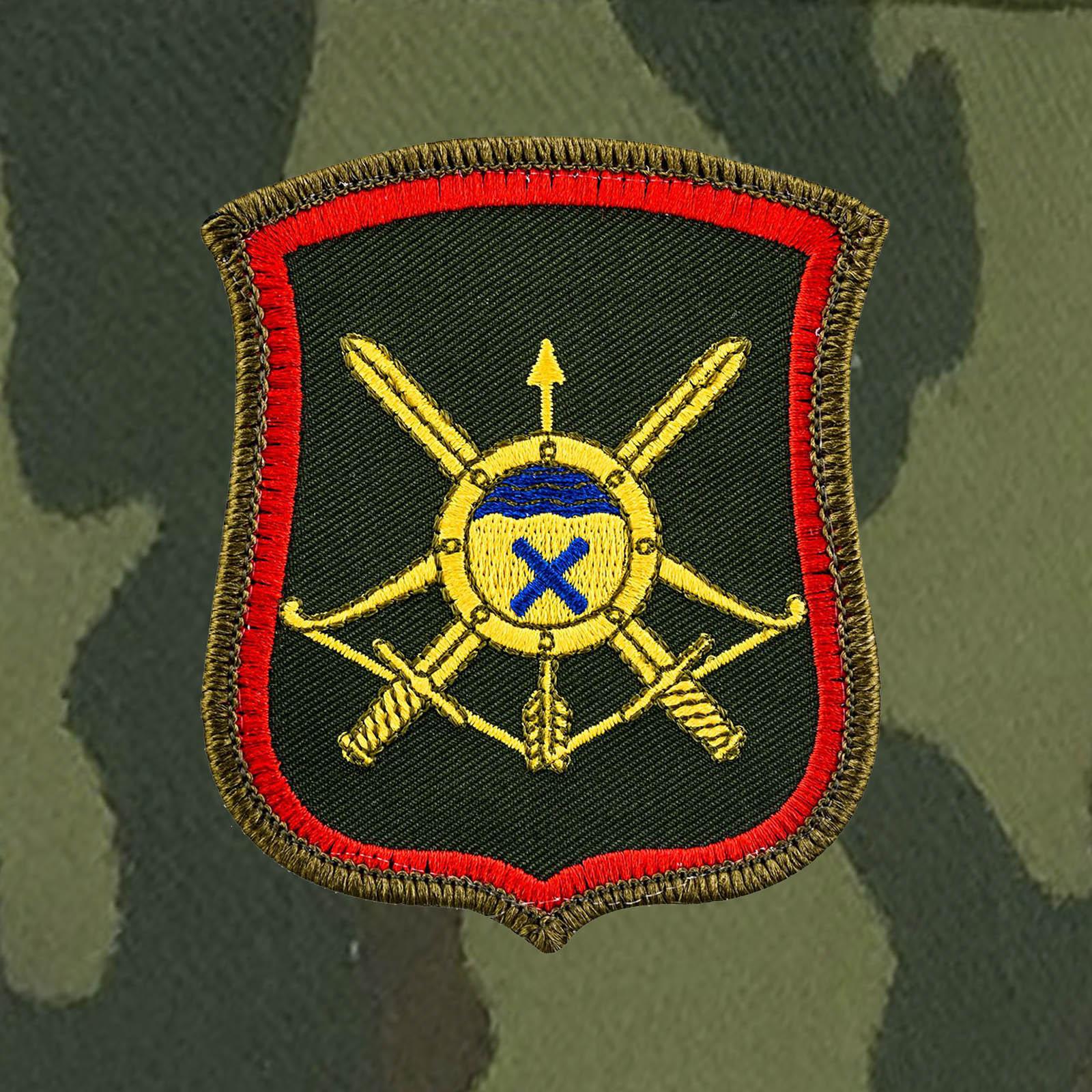 Военная мужская кепка 13-ой ракетной дивизии РВСН.