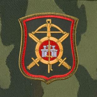 Мужская кепка с эмблемой 14-ой ракетной дивизии РВСН.