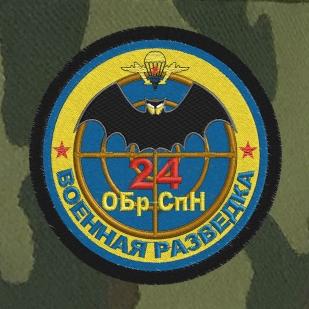 Защитная кепка с ушами Военная разведка, 24 ОбрСпН